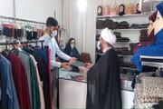 تصاویر/ تجلیل دبیر امر به معروف و نهی از منکر آذربایجان غربی از فروشندگان پوشاک حجاب