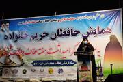 وجود ۱۴ میلیون جوان مجرّد زیبنده ایران اسلامی نیست