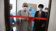 شعبه مجازی صندوق قرض الحسنه دفتر تبلیغات اسلامی در جنوب شرق افتتاح شد