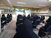 """برگزاری  نشست """"گفتمان تخصصی حجاب و عفاف"""" در اراک"""