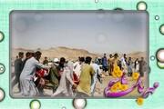 رادیو معارف همراه با پویش به عشق علی(ع) در سیستان و بلوچستان