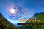 ضرورت آبروداری از منظر اسلام