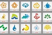 رویکردهای جدید محتوایی برای بهینهسازی اوقات فراغت مخاطبان شبکههای استانی