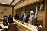 بانوان نمونه دادگستری و مرکز توسعه حل اختلاف استان فارس تجلیل شدند
