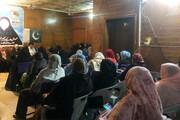 ایم ڈبلیو ایم شعبہ خواتین لاہور کی جانب سے تحفظ و فروغ عزاداری کانفرنس