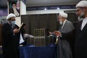 گزارشی از مراسم رونمایی از کتاب «خلاصة البیان فی تفسیر القرآن»