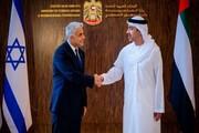 فلسطینیوں کی پیٹھ میں خنجر؛ متحدہ عرب امارات نے اسرائیل میں سفارتخانہ کھول لیا