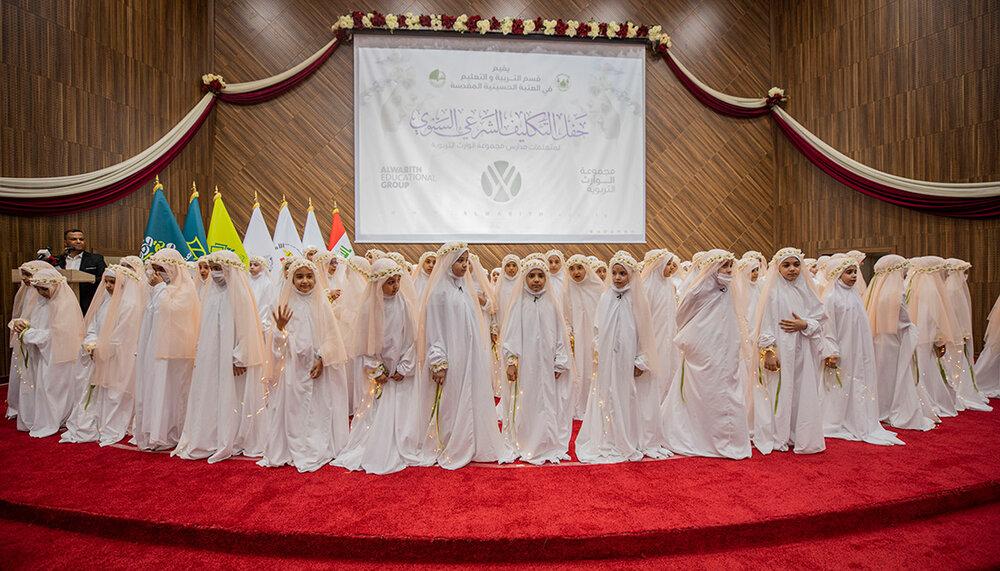 بالصور/ في ذكرى زواج النور من النور، حفل برعاية العتبة الحسينية لتتويج الفتيات بالحجاب الاسلامي