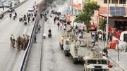 احتجاجات وقطع للطرق عقب اعتذار الحريري عن تشكيل الحكومة