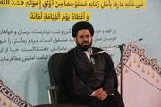رسالت طلاب تبلیغ و ترویج دین در سراسر نظام اسلامی است