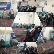 برگزاری نشست هم اندیشی «نقش روحانیت در فرهنگ سازی مدیریت مصرف آب» در اصفهان