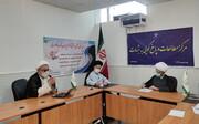 تصاویر/ نشست علمی بررسی مبانی علمی و حقوقی الزام حجاب توسط حکومت