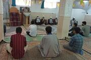 آغازدوره تابستانی طلاب قرآنی در بیجار کردستان