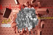 مروری بر فعالیتهای گروههای تجزیه طلب در ایران