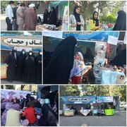 نمایشگاه عفاف و حجاب در شهرآستانه استان مرکزی برپا شد