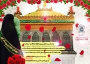 پویش بزرگ «خادم بینشان» از سوی آستان مقدس حضرت معصومه(س) برگزار میشود