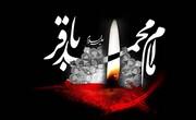 فیلم | منبر مجازی؛ اصلاح گری در دیدگاه امام باقر علیه السلام