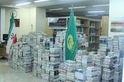 روضہ امام رضا (ع) کے کتابخانے کو 17،892 مطالعاتی مواد ہدیہ