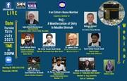 """ہندوستان میں خانہ فرہنگ ایران کی جانب سے""""حج امت اسلامیہ کے اتحاد و وحدت کا مظہر"""" کے عنوان سے سیمینار منعقد"""