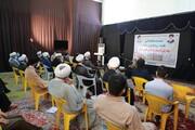 """تصاویر/ نشست مطالبه گری روحانیون با موضوع """"بحران آب در خوزستان"""""""