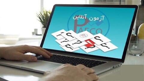 آزمون ورودی حوزه علمیه بوشهر به صورت مجازی برگزار شد