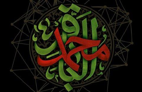 imam Baqir a