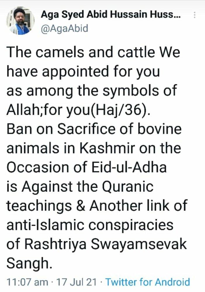 کشمیر میں عید الضحیٰ کے موقع پر قربانی پر پابندی آر ایس ایس کی اسلام دشمن سازشوں کی ایک اور ثبوت، آغا سید عابد حسین حسینی