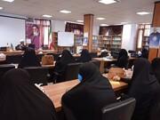 کارگاه مهارتافزایی اساتید مدرسهعلمیه ریحانةالنبی(س) اراک برگزار شد