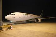 دخول ١٠٠٠ زائر بواقع ٢٨ رحلة جوية عبر مطار المحافظة + الصور