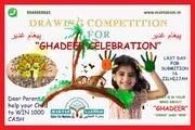 غدیر پینٹنگ مقابلہ