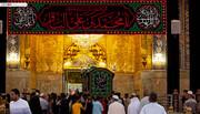 بالصور/عزاء وحداد.. مرقد الامام الحسين (ع) يتشح بالسواد في ذكرى شهادة الامام الباقر (ع)