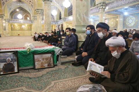تشییع پیکر مرحوم حجت الاسلام والمسلمین اقبالیان در قم