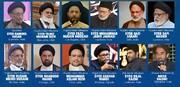 جنّت البقیع کے انہدام کے خلاف عالمی احتجاج کی ضرورت، آیۃ اللہ سید حمید الحسن