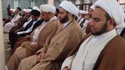 شعار عاشورای امسال بحرین اعلام شد