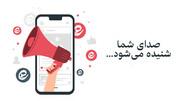 ایجاد خط ارتباط مستقیم طلاب با مدیر حوزه علمیه آذربایجان شرقی