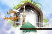 ثمرات رزق حلال از منظر دین