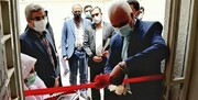 مرکز تخصصی اشتغال کمیته امداد سمنان افتتاح شد