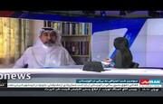فیلم | رسانههای بیگانه و مسئله بیآبی خوزستان