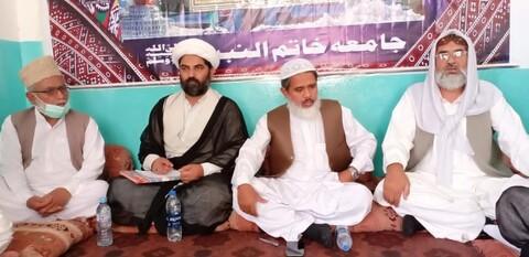 ملی یکجہتی کونسل کا اہم صوبائی اجلاس مختلف جماعتوں کے رہنماؤں علماء کرام و دانشور کی شرکت