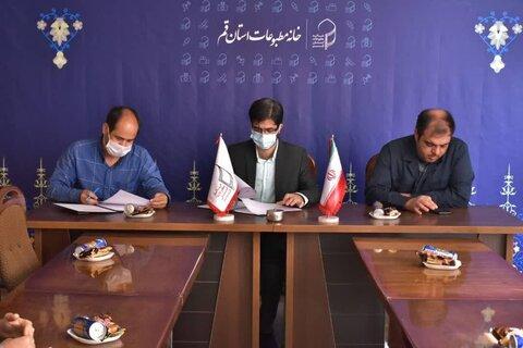 امضای تفاهم نامه همکاری آموزشی خانه مطبوعات با بسیج رسانه قم