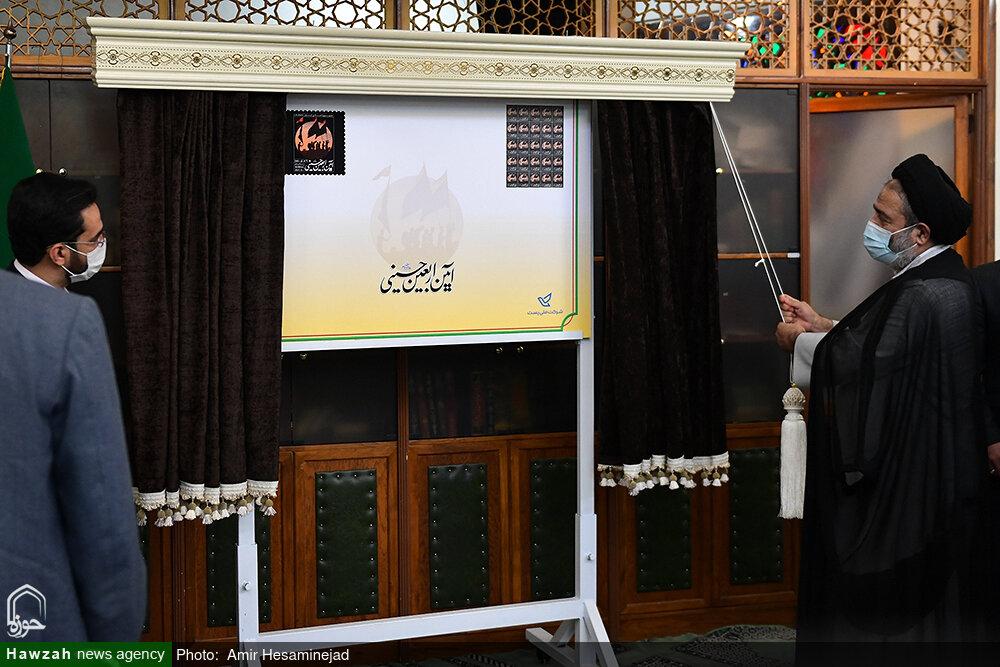 تصاویر/ آیین آغاز به کار برنامههای فرهنگی ستاد مرکزی اربعین حسینی