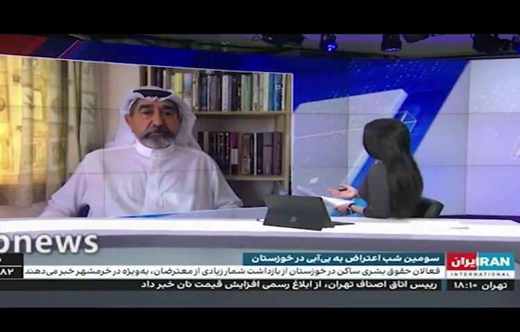 فیلم   رسانههای بیگانه و مسئله بیآبی خوزستان