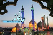 پخش زنده دعای عرفه از امواج فضیلت و فطرت