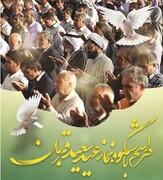 نماز عید قربان در سمنان اقامه خواهد شد