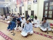 تصاویر/ تنظیم المکاتب میں دعائے عرفہ اور مجلس عزا کا انعقاد
