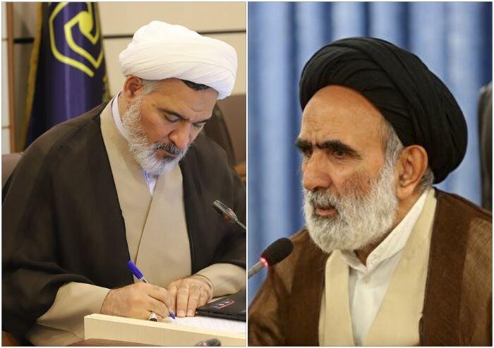 پیام تبریک مدیر حوزه های علمیه خواهران به حجتالاسلام والمسلمین ربانی