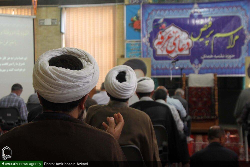 تصاویر / مراسم دعای عرفه در مدرسه علمیه آیت الله آخوند(ره) همدان