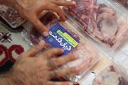 قربانی ۵۵ راس گوسفند و توزیع گوشت آن میان نیازمندان