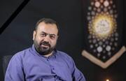 مراسم بزرگداشت دکتر محمدحسین فرج نژاد برگزار شد