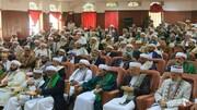 بيان رابطة علماء اليمن بمناسبة عيد الأضحى المبارك